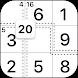キラーナンプレ、無料の数独パズル、脳トレゲーム - Androidアプリ