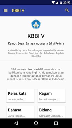 Kamus Besar Bahasa Indonesia  screenshots 1