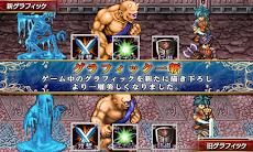 RPG アルファディア - KEMCOのおすすめ画像5