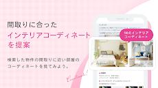 女性の部屋探しに‐ウーマンCHINTAI‐賃貸物件検索アプリのおすすめ画像5