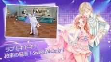 ラブドキドキ!約束の場所!Sweet Melody!のおすすめ画像4