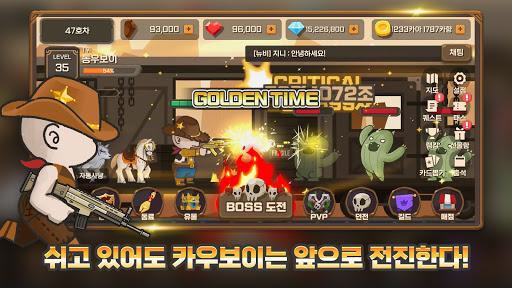 카우보이 키우기 : 방치형 RPG 1.1.2 screenshots 1