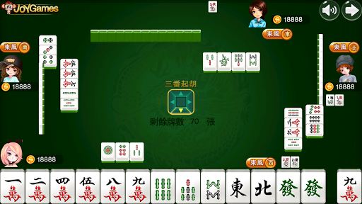 Hong kong Mahjong apktreat screenshots 1