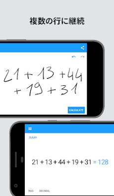 MyScript Calculator 2のおすすめ画像3