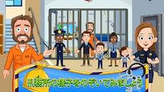 My Town : 警察署のおすすめ画像4