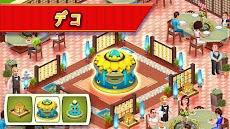 スターシェフ: クッキングとレストランゲームのおすすめ画像3