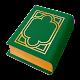 La Bible en Arabe Tchadien (écriture arabe) para PC Windows