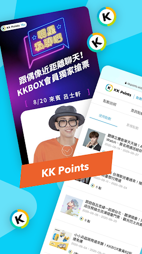 KKBOX - Music and podcasts, anytime, anywhere! screenshots 6