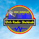 WEB RÁDIO SHEKINAH (APP NOVO) para PC Windows