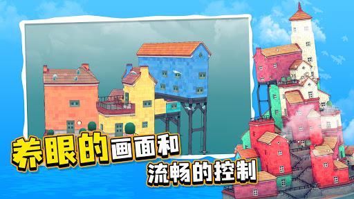 Building Town'Scaper 2.1.1 screenshots 5