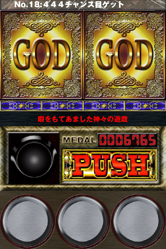 パチスロ OSHI-JUN GOD デビルバージョン For PC Windows (7, 8, 10, 10X) & Mac Computer Image Number- 6