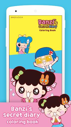 Banzi's Secret Diary Coloring Book screenshots 1