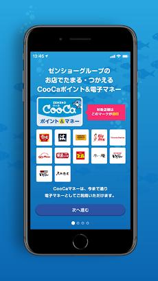 CooCa - ゼンショーグループのポイント&マネーのおすすめ画像1