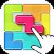 脳トレ無料ブロックパズル!でこぽん 大人の頭脳IQゲーム - Androidアプリ