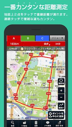 キョリ測 - 地図をタップでかんたん距離計測のおすすめ画像1