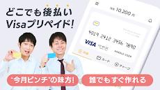 バンドルカード:無料のVisaプリペイドカード、後払い可能なキャッシュレス決済のおすすめ画像1