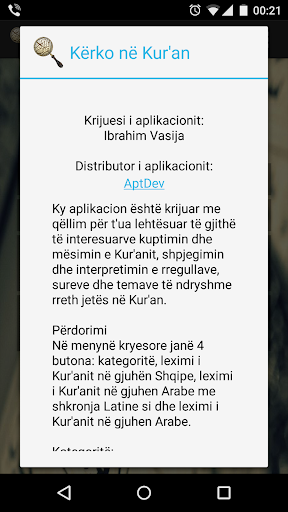 Kerko ne Kur'an For PC Windows (7, 8, 10, 10X) & Mac Computer Image Number- 7