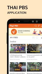 Thai PBS 7.1.2 Mod + Apk (New Version) 1