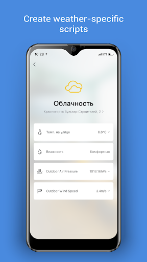 DIGMA SmartLife - Smart Home 3.21.0 Screenshots 4