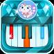 キティコーンピアノ - Androidアプリ