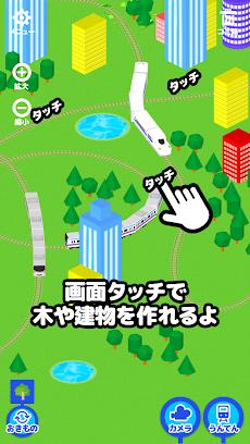 かんたん電車ゲーム みんな遊べる無料アプリのおすすめ画像4