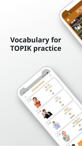 Learn Korean - 6000 Essential Words apktram screenshots 4