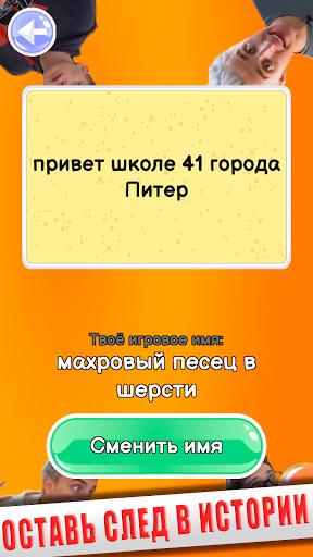 A4 u0422u0415u0421u0422. u041au0430u043a u0445u043eu0440u043eu0448u043e u0422u044b u0437u043du0430u0435u0448u044c u0412u041bu0410u0414 u04104 1.57 Screenshots 3