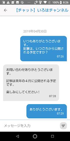 KAGURAのおすすめ画像2