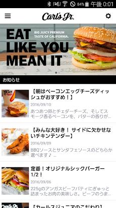 カールスジュニア公式アプリ 食事を楽しむ!プレミアムバーガーのおすすめ画像1