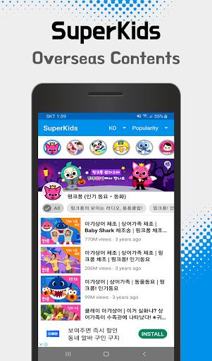 SuperKids - videos & cartoons, songs for your kids  Screenshots 6