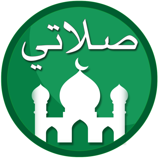 My Prayer: Qibla, Athan, Quran & Prayer Times APK