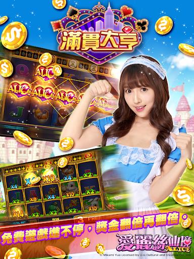 ManganDahen Casino - Free Slot 1.1.129 screenshots 16