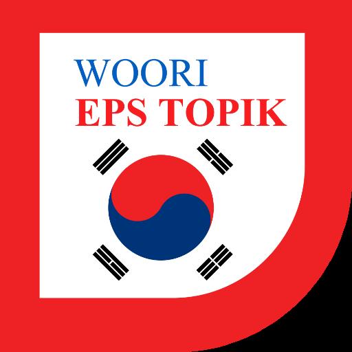 Woori Eps Topik Test Apps On Google Play