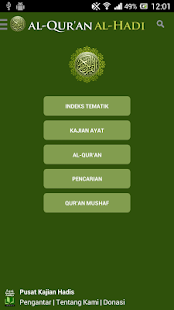 Al-Quran al-Hadi Screenshot