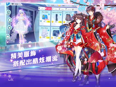 戀戀炫舞團-時尚換裝親密社交音舞M v12.2 Super Mod Menu [Auto Dance Most Content | Perfect on Taiko | Move Speed Multiplier] 6