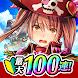 戦の海賊ー海賊船ゲーム×簡単戦略シュミレーションゲームー Android