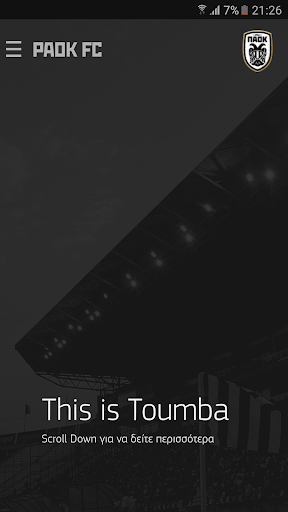 paok fc official app screenshot 1