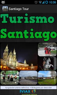 サンティアゴプロツアーのおすすめ画像1