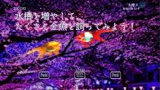 きんぎょフレンズ 放置育成ゲームのおすすめ画像5