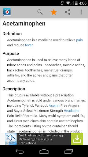 Medical Dictionary by Farlex 2.0.2 Screenshots 1