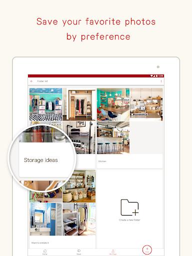 RoomClip Interior PhotoSharing 5.9.1 screenshots 9