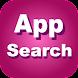 クイックアプリサーチ 端末内アプリ検索・削除・ショートカット - Androidアプリ