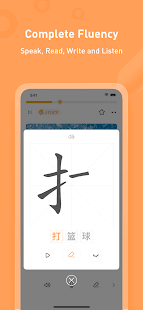 Learn Chinese AI - Super Chinese