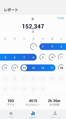 歩数計 - 無料のステップカウンター&カロリー計算のおすすめ画像2