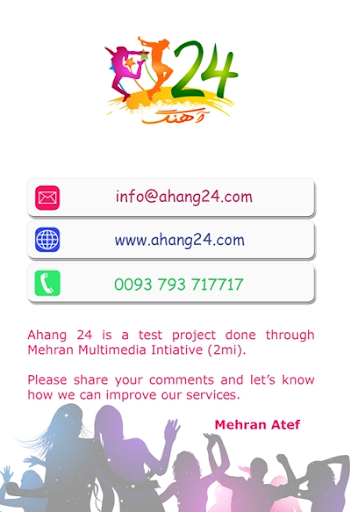 Ahang24 For PC Windows (7, 8, 10, 10X) & Mac Computer Image Number- 7