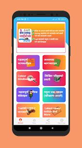 Nepali driving license – exam tayari 2