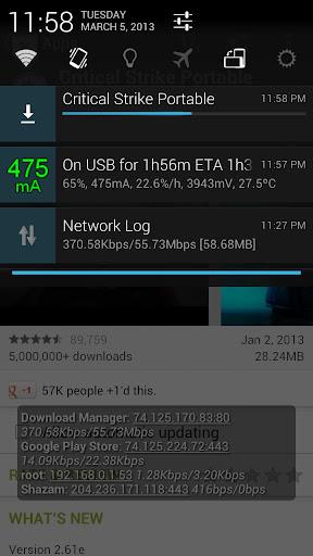 Network Log  screenshots 5