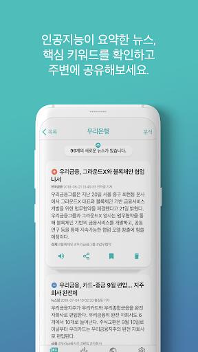 ubaa8uc57c(MoYa) android2mod screenshots 3