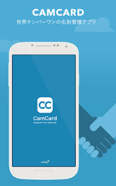 CamCard:名刺管理•日本語他16言語対応のおすすめ画像1
