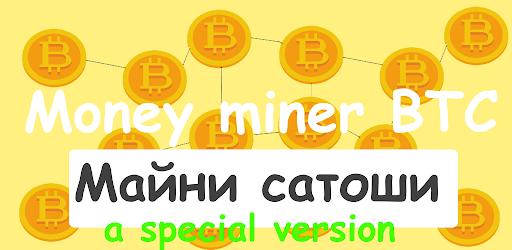 minatore bitcoin per windows xp